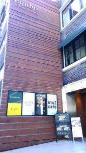 A to Z cafe ビル5階