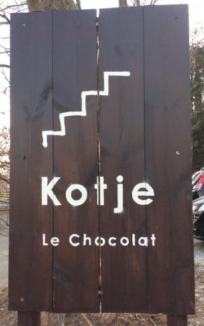 "<a href=""https://futagojoshi.com/mamasroom/kotje-le-chocolat-in-nasu/"">Kotje Le Chocolat</a>"