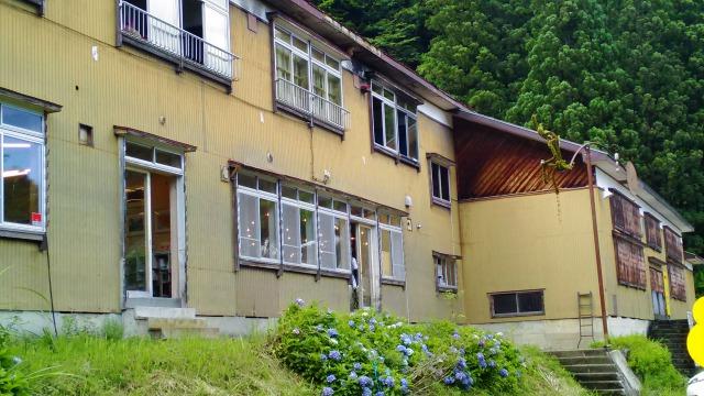 絵本と木の実の美術館