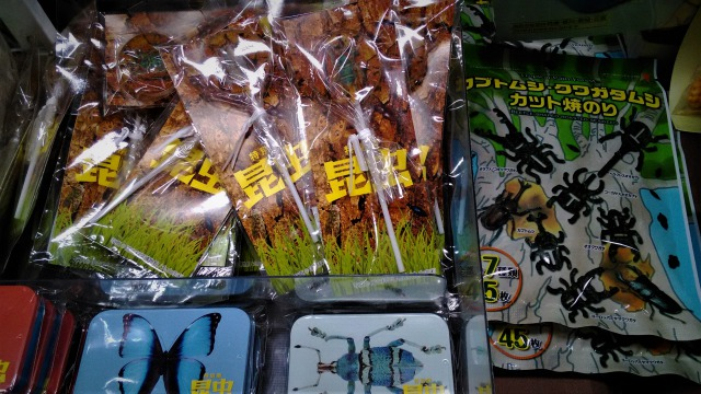 海苔・タブレット・キャンディ