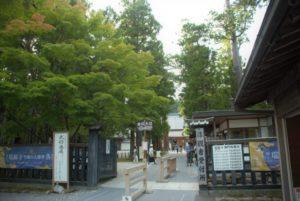 瑞巌寺入口