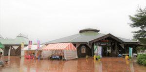 青森道の駅