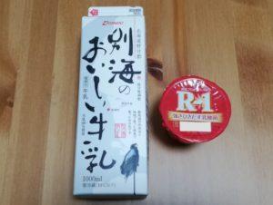 牛乳とR1ヨーグルト