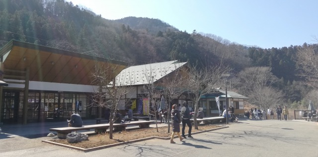 道の駅あしがくぼ